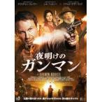 夜明けのガンマン DVD