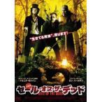 セール・オブ・ザ・デッド DVD