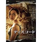 ディスコード/ジ・アフター DVD