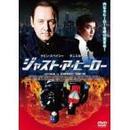 ジャスト・ア・ヒーロー DVD