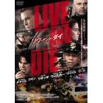 LIVE AND DIE リヴ・アンド・ダイ DVD