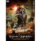 エリート・スナイパー DVD