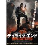 デイライツ・エンド DVD