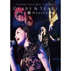 "中島美嘉/MIKA NAKASHIMA CONCERT TOUR 2015""THE BEST""DEARS&TEARS DVD"