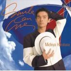 春畑道哉/Smile On Me CD