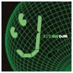 DJ和(MIX)/J-シンセ伝説[DJ和 in No.1 J-POP MIX] CD
