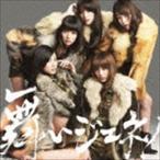 夢みるアドレセンス / 舞いジェネ!(初回生産限定盤A/CD+DVD) [CD]