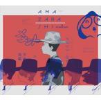 amazarashi / 地方都市のメメント・モリ(初回生産限定盤B/2CD+DVD) [CD]