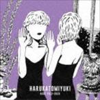ハルカトミユキ / BEST 2012-2019(通常盤) [CD]