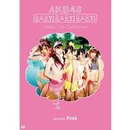 AKB48/Baby! Baby! Baby! Video Clip Collection(version Pink) DVD