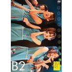 AKB48 チームB 2nd stage 「会いたかった」 [DVD]