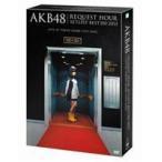 AKB48/AKB48 リクエストアワーセットリストベスト100 2013 スペシャルDVD BOX 走れ!ペンギンVer.(初回生産限定) [DVD]