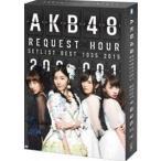 AKB48 リクエストアワーセットリストベスト1035 2015(200〜1ver.)スペシャルBOX DVD