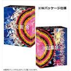 AKB48グループ同時開催コンサートin横浜 今年はランクインできました祝賀会/来年こそランクインするぞ決起集会 Blu-ray