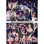 AKB48グループリクエストアワーセットリストベスト100 2019 [Blu-ray]