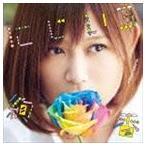 絢香/にじいろ CD