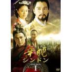 シンドン〜高麗中興の功臣〜 DVD-BOX 1 DVD