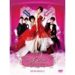 ミス・アジュンマ 美魔女に変身 DVD-BOX I [DVD]