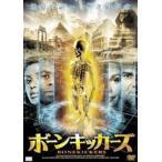 ボーンキッカーズ DVD