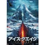 アイス・クエイク DVD