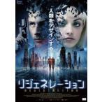 リジェネレーション DVD