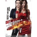 アウト・オブ・コントロール DVD