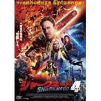 シャークネード4 DVD