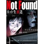 Not Found ネット生放送 DVD