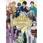 黒執事 Book of Circus/Murder New Year's Party 〜その執事、賀正〜 DVD