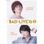 (初回仕様)AD-LIVE 2016 第6巻(浅沼晋太郎×下野紘) DVD