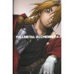 鋼の錬金術師 vol.4 DVD