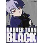 DARKER THAN BLACK 黒の契約者 2 DVD