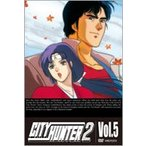 CITY HUNTER 2 Vol.5  DVD