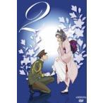 おとめ妖怪ざくろ 2(通常版) DVD