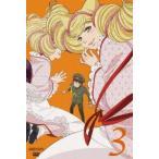 おとめ妖怪ざくろ 3(通常版) DVD