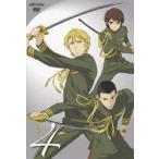 おとめ妖怪ざくろ 4(通常版) DVD