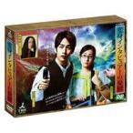 変身インタビュアーの憂鬱 DVD BOX[4枚組] [DVD]画像