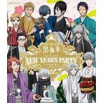 黒執事 Book of Circus/Murder New Year's Party 〜その執事、賀正〜 Blu-ray