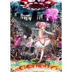 劇場版 魔法少女まどか☆マギカ [前編]始まりの物語/[後編]永遠の物語(通常版) Blu-ray