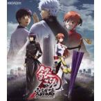 劇場版 銀魂 完結篇 万事屋よ永遠なれ(通常版) Blu-ray