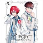 B-PROJECT〜鼓動*アンビシャス〜 3(完全生産限定版) DVD