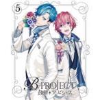 B-PROJECT〜鼓動*アンビシャス〜 5(完全生産限定版) DVD