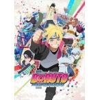 BORUTO-ボルト- NARUTO NEXT GENERATIONS DVD-BOX1(完全生産限定版) DVD
