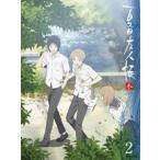 夏目友人帳 参 2(完全生産限定版) DVD