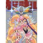 キルラキル7(完全生産限定版) DVD