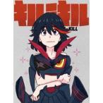 キルラキル9(完全生産限定版) DVD
