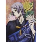 屍鬼 2(完全生産限定版) DVD