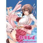 セキレイ〜Pure Engagement〜 壱(完全生産限定版) [DVD]