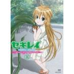 セキレイ〜Pure Engagement〜 五(完全生産限定版) [DVD]