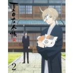 夏目友人帳 伍 2(完全生産限定版) Blu-ray